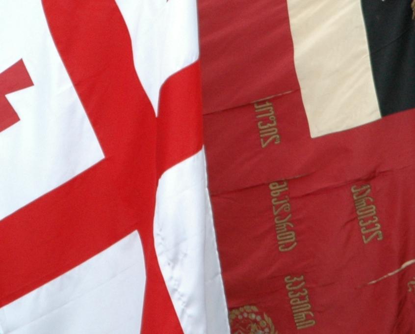 100e anniversaire de la proclamation de l'indépendance